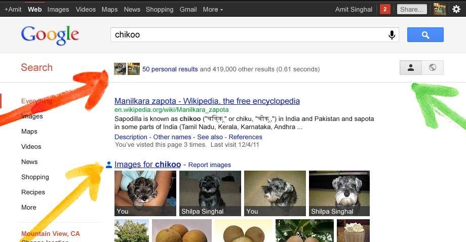 «Search plus Your World» stenger deg inne i Google-universet, mener kritikerne.