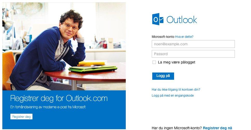 Nei, dette er ikke det gode, gamle Outlook du er vant med fra jobben. Tvert i mot er det Microsofts nye gratismail.