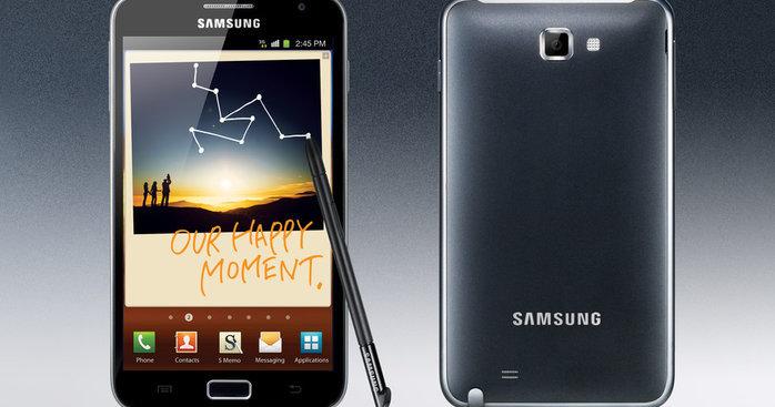 Dette er dagens Galaxy Note. Den nye får vi se 29. august i Berlin.