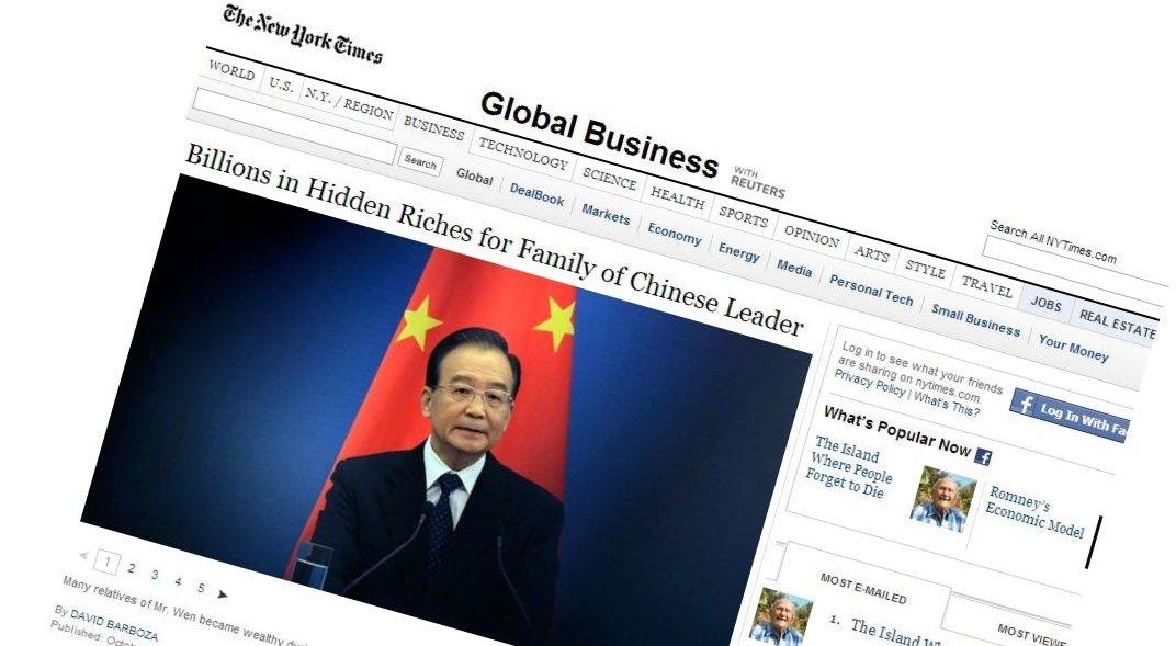 Denne avslørende artikkelen om statsministerfamiliens økonomi får ikke kineserne lese.