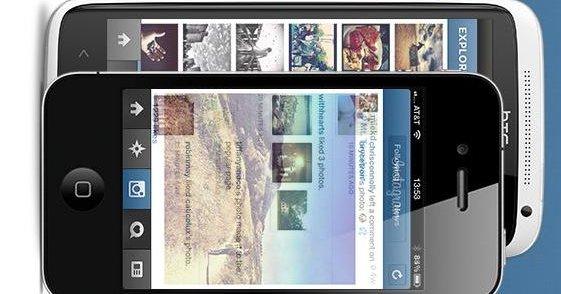 Før du deler bildene dine via Instagram bør du åpenbart tenke deg godt om...