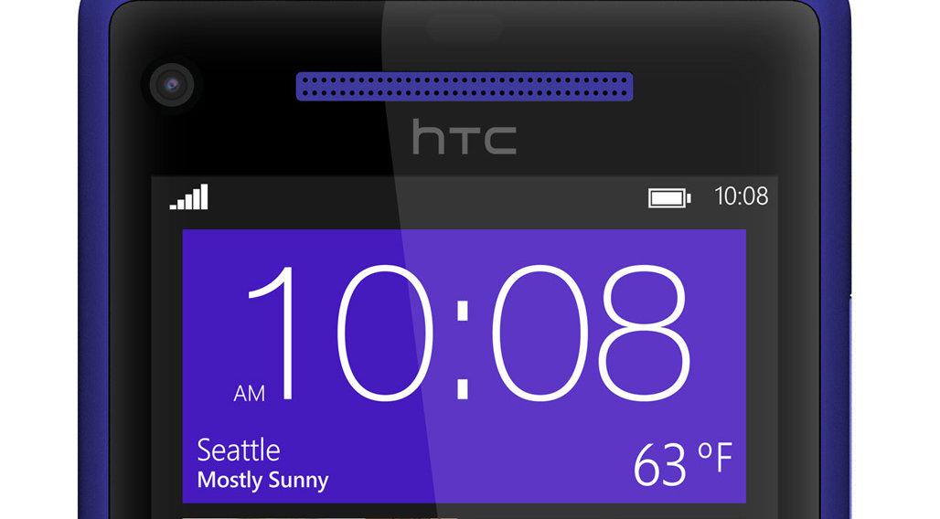 Så langt, men ikke lenger: HTC ser ikke for seg Windows-telefoner med større enn fem tommers skjerm.