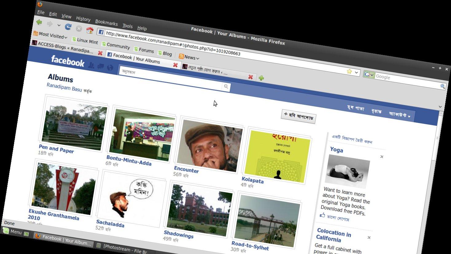 Hvem eier egentlig bildene du har lagt ut på Facebook? Så lenge de ikke er omfattet av opphavsretten er de dine...