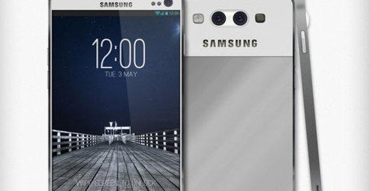Dette er IKKE Samsung Galaxy SIV, men bare et konsept. Uansett får vi se hvordan den virkelig ser ut 14. mars.